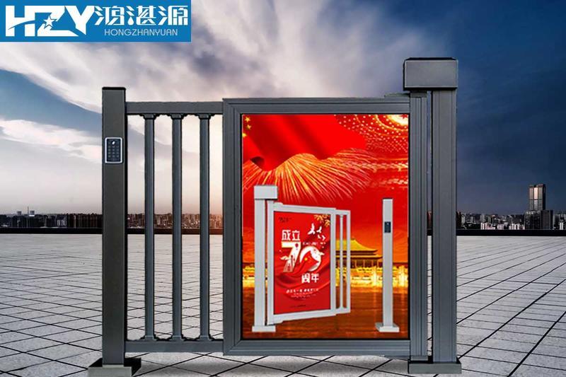 智能广告小门ZN-GG01