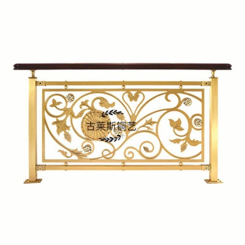 高端铜楼梯-铜栏杆-海洋花芯GLS-HL-L1019